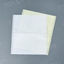 【倫特】 電腦連續報表紙 9.5×11×2P‧白黃‧雙切‧中一刀‧80行‧A4