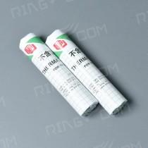 【倫特】傳真紙 Puji B4 (257mm x30m x12mm) 12入